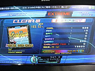 ExMSS_468310
