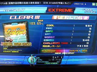 ExMSS_469140