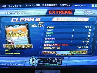 ExMSS_470250
