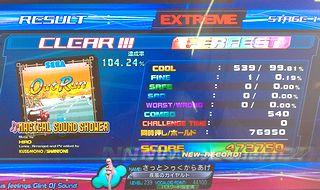 ExMSS_473750