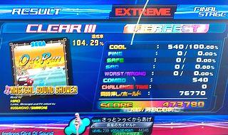 ExMSS_473780