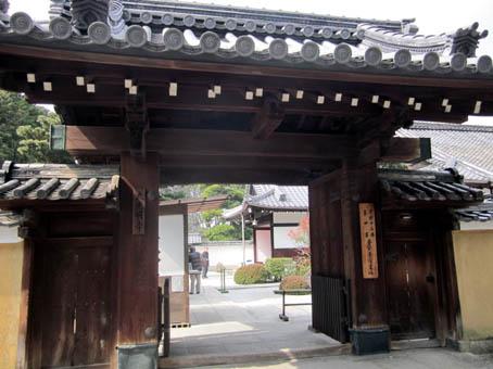 daikomyoji1.jpg