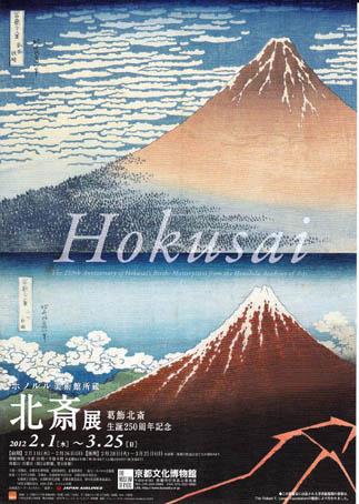 hokubun2.jpg