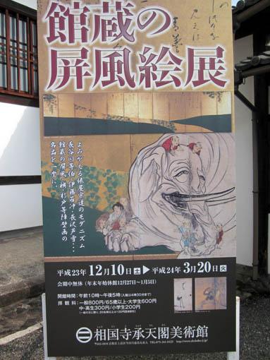 husuma4.jpg
