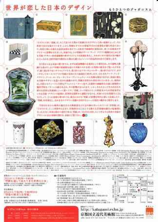 katagami3.jpg
