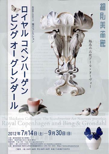 royalcb1.jpg
