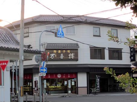 sigamiya1.jpg