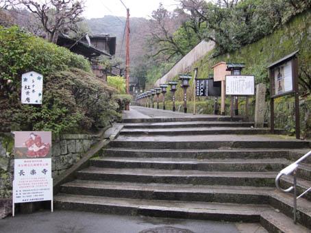 tyorakuji1.jpg