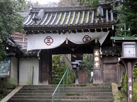 tyorakuji2.jpg