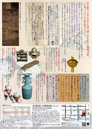 yomei4.jpg