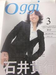 DSCF1336.jpg