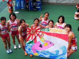 1027坂水選手と大漁旗