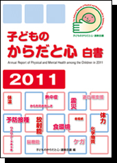 chi2011.jpg