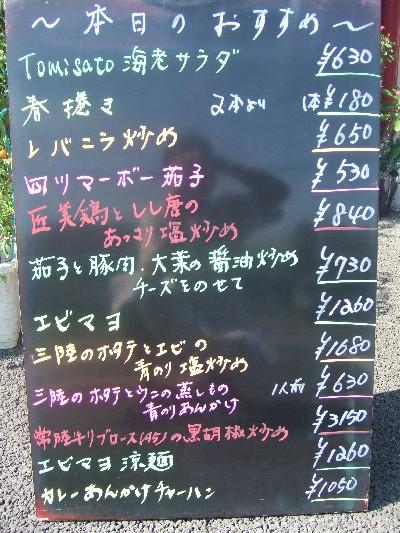 2010_0727おすすめ