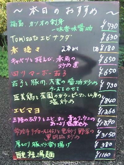2010_0729おすすめ