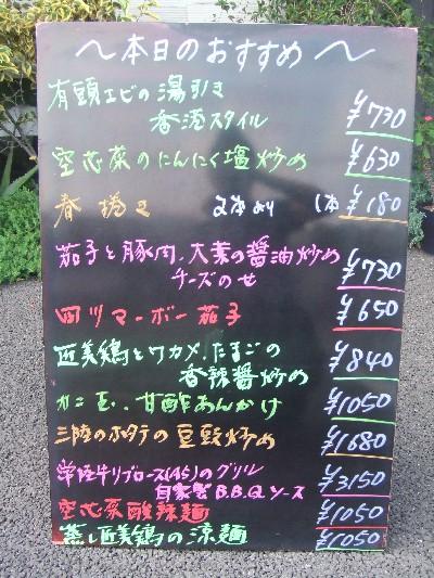 2010_0802おすすめ