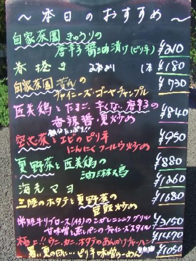 2010_0831おすすめ