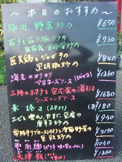 2010_0910おすすめ