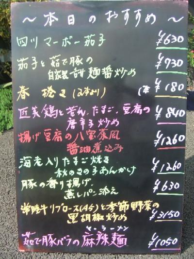 2010_0914おすすめ