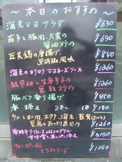 2010_0916おすすめ