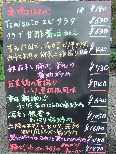 2010_1003おすすめ