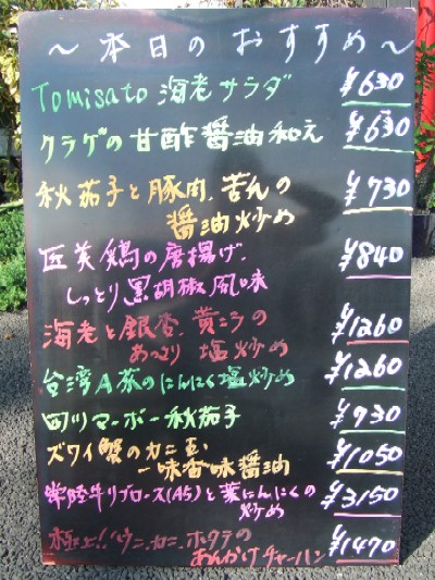 2010_1001おすすめ