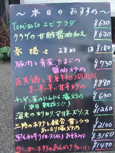 2010_1007おすすめ