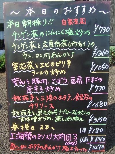 2010_1008おすすめ