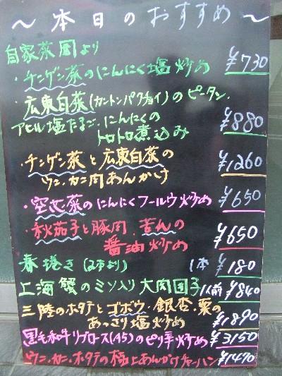 2010_1009おすすめ