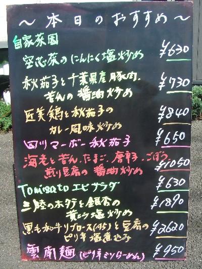 2010_1011おすすめ
