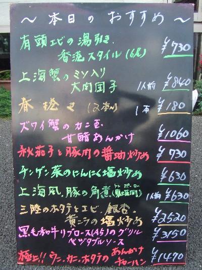 2010_1023おすすめ
