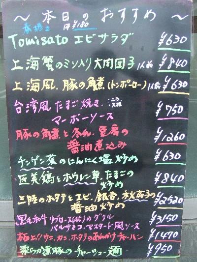 2010_1026おすすめ