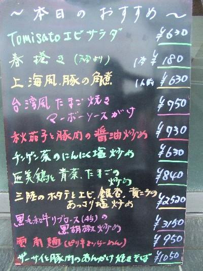 2010_1028おすすめ