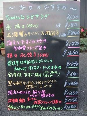 2010_1130おすすめ