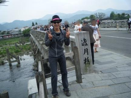 渡月橋記念写真