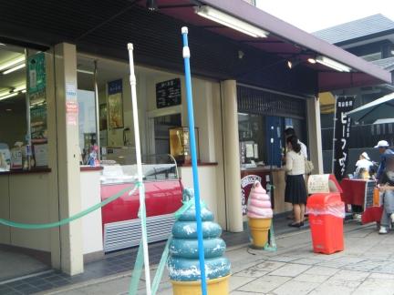 抹茶ソフトの店
