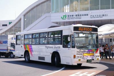 IMGP7660.jpg