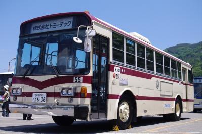 IMGP7672.jpg