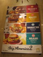 BigAmerica2.jpg