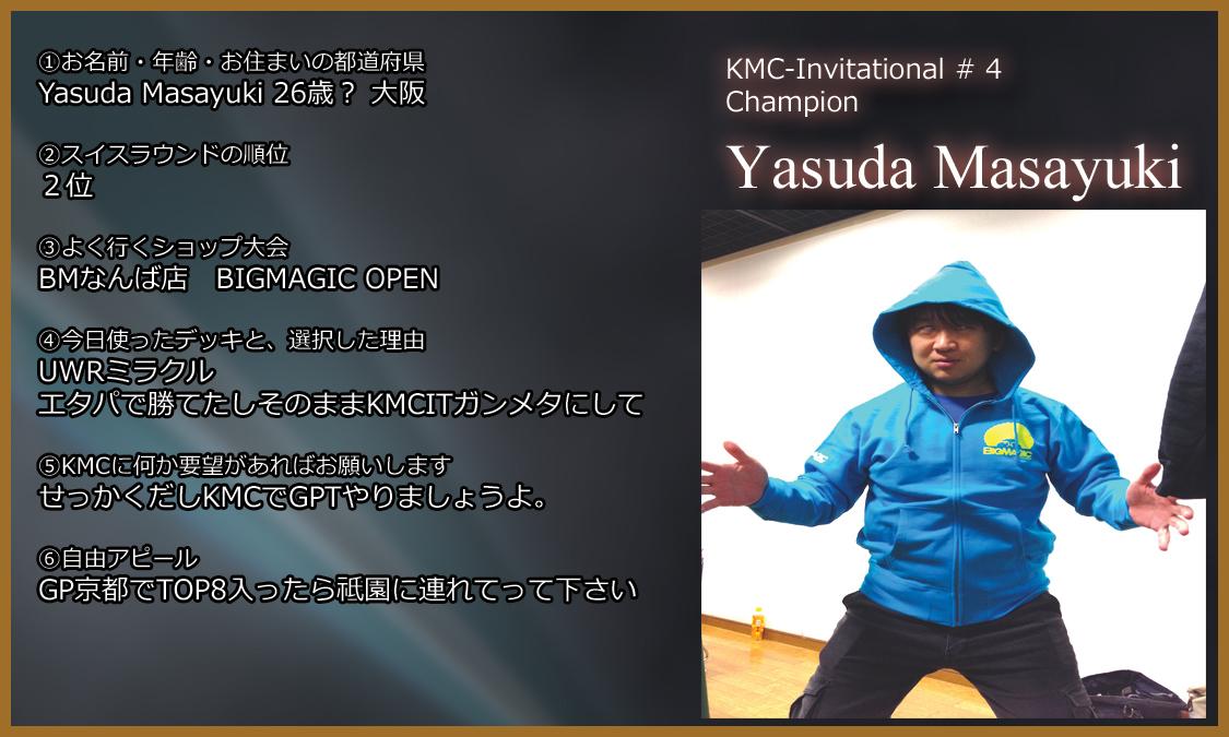 01yasuda.jpg