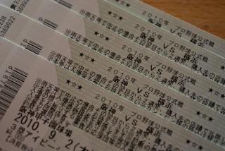IMGP1320_20100718094251.jpg