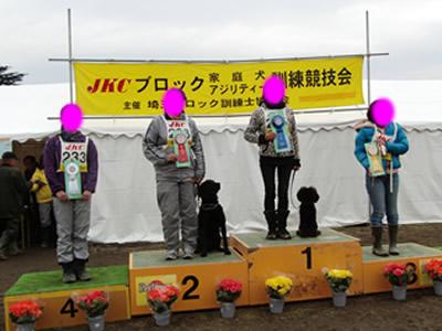 20120226_3.jpg