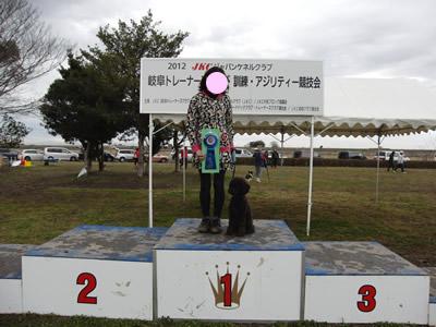 20120321_7.jpg