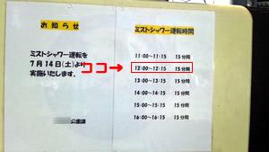 20120717_2.jpg