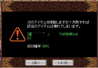 0402鏡