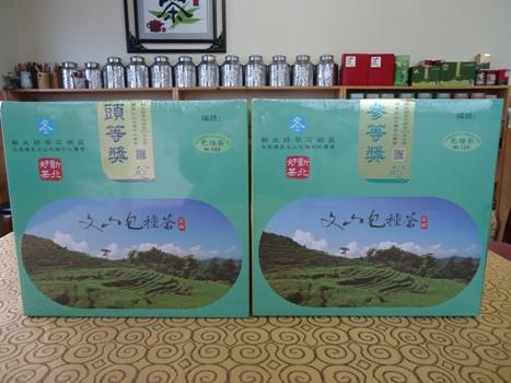 2013年冬新茶