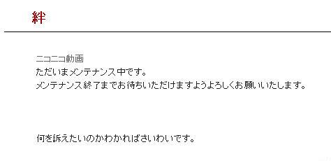 ファイジャケ_ニコ動メンテ