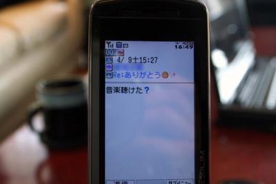 201104093