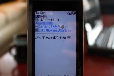 201104094