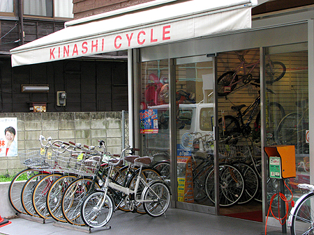 14-kinashi-cycle.jpg